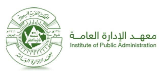 معهد الإدارة العامة: انطلاق التقديم للنساء والرجال في البرامج الإعدادية Ma3had13