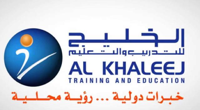 وظائف تدريبية نسائية في معهد الخليج العالي النسائي للتدريب والتعليم Ma3had16