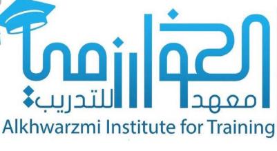الطائف - معهد الخوارزمي: وظائف تدريبية وتعليمية شاغرة بعدة تخصصات Ma3had17