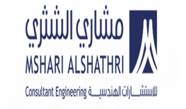 وظائف هندسية وادارية شاغرة في شركة مشاري الشثري للاستشارات الهندسية بالرياض Machar15