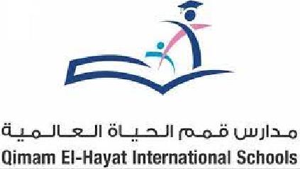 توظيف معلمين ومعلمات في مدارس قمم الحياة العالمية بالرياض Madar107