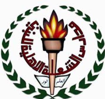 مدارس الشعلة الأهلية: وظائف إدارية وتعليمية شاغرة في الرياض Madari11