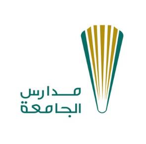 مدارس الجامعة: وظائف إدارية نسائية شاغرة Madari17