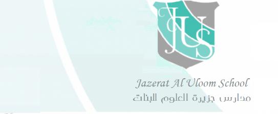 مدارس جزيرة العلوم العالمية: وظائف تعليمية نسائية شاغرة  Madari26
