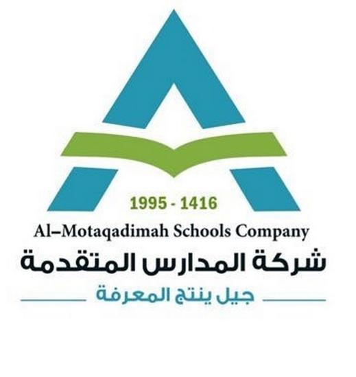 وظائف ادارية وتعليمية شاغرة للرجال والنساء في شركة المدارس المتقدمة بالرياض Madari67