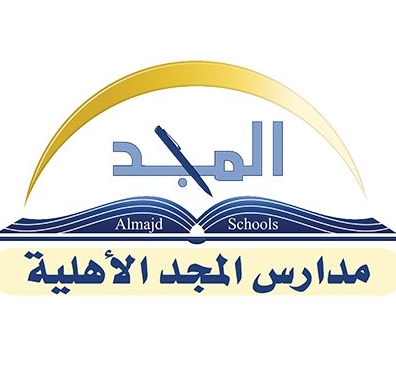 وظائف تعليمية وإدارية تعلن عنها مدارس المجد الأهلية بالرياض Madari68