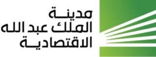 مدينة الملك عبدالله الإقتصادية: انطلاق التسجيل في برنامج طموح للجنسين  Madina10