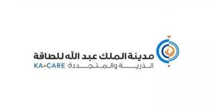 مدينة الملك عبدالله للطاقة الذرية والمتجددة: وظائف شاغرة باختصاصات مختلفة Madina10