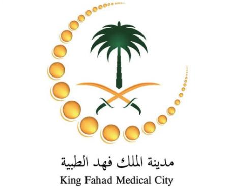 مدينة الملك فهد الطبية: وظائف باختصاصات ادارية وصحية للنساء والرجال  Madina16