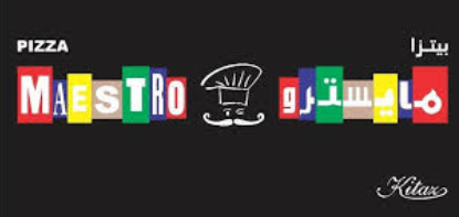 وظائف توصيل طلبات في شركة مايسترو بيتزا بالرياض والشرقية  Maestr10
