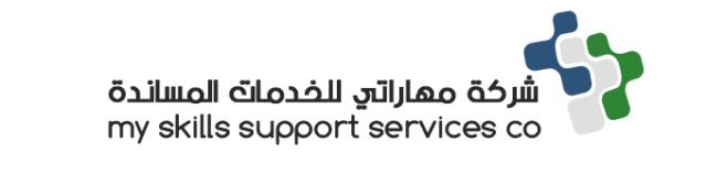 مركز مهاراتي: وظائف نسائية متنوعة شاغرة  Mahara10