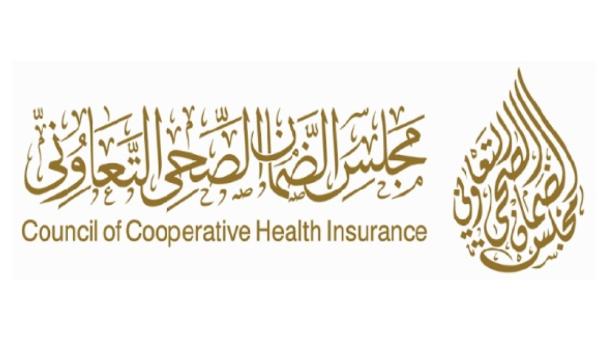 مجلس الضمان الصحي: وظائف تقنية شاغرة Majlis10