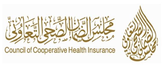 وظائف باختصاصات إدارية في مجلس الضمان الصحي التعاوني بالرياض Majlis18