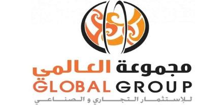 مجموعة العالمي للاستثمار: وظائف نسائية ورجالية شاغرة براتب يصل إلى 6000 ريال Majmou11