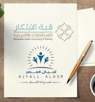 مكتب أجيال الإبتكار للإستشارات التربوية والتعليمية: وظائف إدارية شاغرة Maktab10