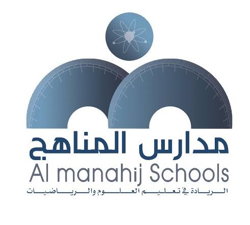 وظائف باختصاصات تعليمية وإدارية في مدار المناهج الاهلية بالرياض Manahi11