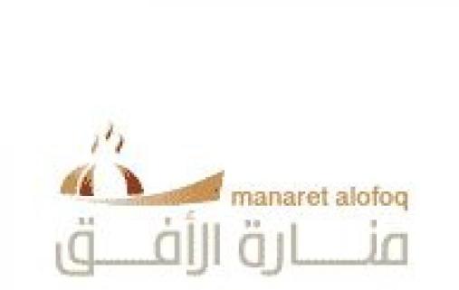 شركة منارة الأفق للتموين: وظائف إدارية للنساء والرجال  Manara11