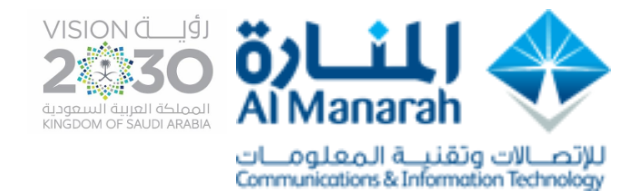 وظائف باختصاصات إدارية في المنارة للإتصالات وتقنية المعلومات بالرياض Manara12