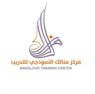 الإعلان عن تدريب تعاوني نسائي في مركز منالك للتدريب النسائي بالرياض Markaz16