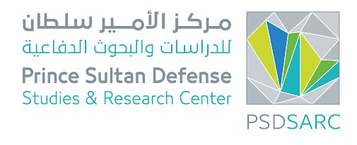 وظائف هندسية في مركز الأمير سلطان للدراسات والبحوث الدفاعية بالرياض Markaz34