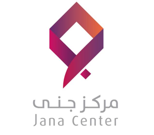 وظائف إدارية في مركز بناء الأسر المنتجة جنى في جدة  Markaz38