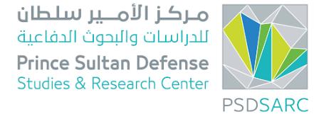 فرص عمل تقنية في مركز الأمير سلطان بالرياض  Mas10