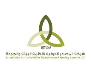 فرص وظيفية إدارية وصحية في شركة المصادر الدولية في الرياض  Masade10