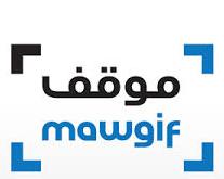 شركة المواقف الوطنية: وظائف كاشير شاغرة براتب 5000 ريال Maw9if11