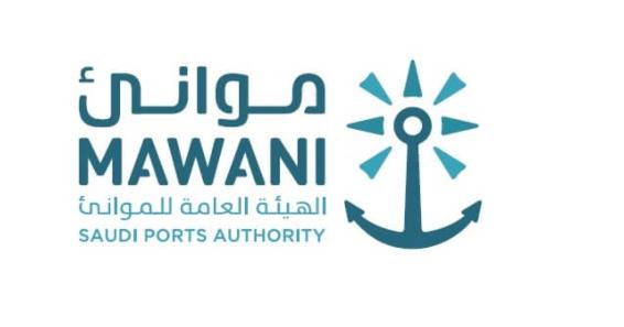 توظيف عامل في الهيئة العامة للموانئ على لائحة بند الأجور بالرياض Mawani13