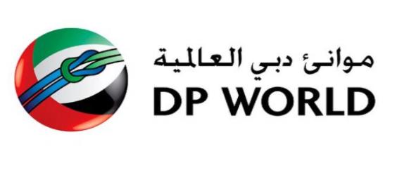 وظائف إدارية في شركة موانئ دبي العالمية في جدة Mawani14