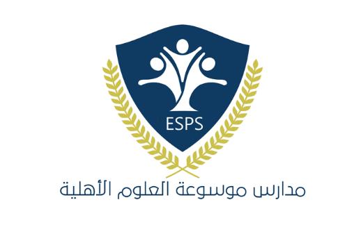 مدارس موسوعة العلوم: وظائف تعليمية وإدارية نسائيية شاغرة  Mawsou10
