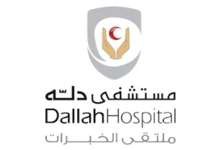 وظائف إدارية، هندسية وصحية في مستشفى دلة  Md10