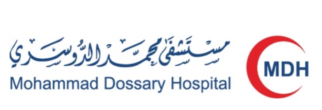 وظائف تمريض في مستشفى محمد الدوسري برواتب تصل 6000 بالخبر  Mdh10
