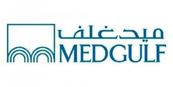 توظيف إداري في شركة ميدغلف للتأمين بالرياض Medgul15