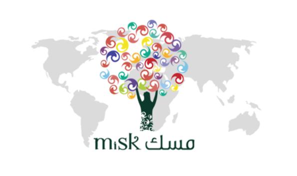 مسك الخيرية: الإعلان عن برنامج مسك ريفينيتيف للتدريب التعاوني Mesk13