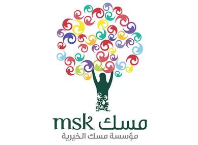 انطلاق التقديم على برامج التدريب التعاوني في مسك الخيرية Mesk15