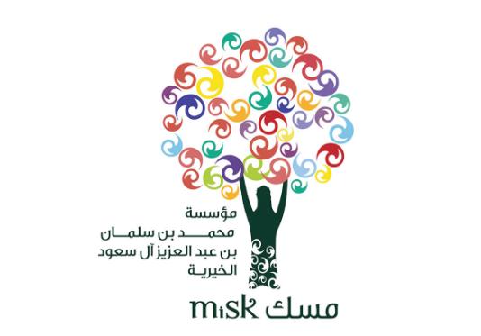 مؤسسة مسك الخيرية تطرح 16 برنامج تدريبي مجاني عن بعد مع فرص توظيف مميزة Mesk19