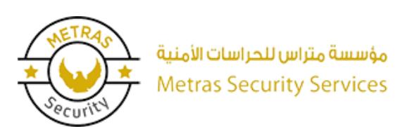 توظيف رجال أمن في مؤسسة متراس للخدمات الأمنية براتب 4250 Metras19