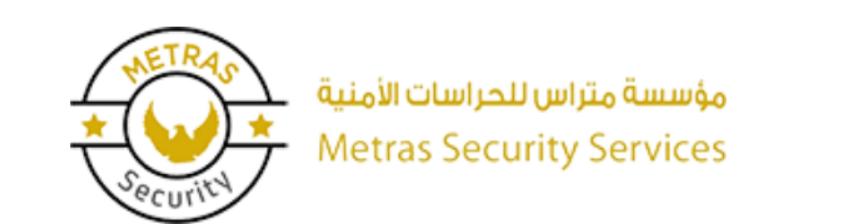 توظيف مشرفين أمن في مؤسسة للخدمات الأمنية بالرياض Metras22