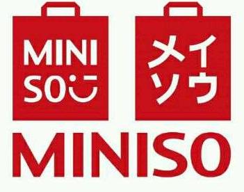 توظيف ممثلين مبيعات للرجال والنساء في شركة ميني سو  Mini_s10