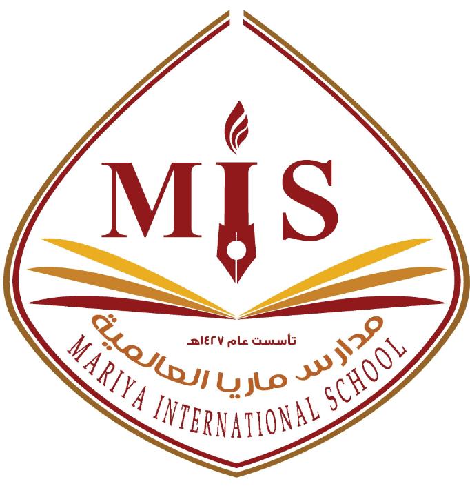 وظائف تعليمية بعدة تخصصات في مدارس ماريا العالمية بالجبيل Mis12