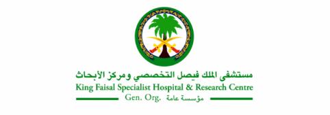 مستشفى الملك فيصل التخصصي: وظائف باختصاصات إدارية وهندسية وصحية للنساء والرجال  Mmft10