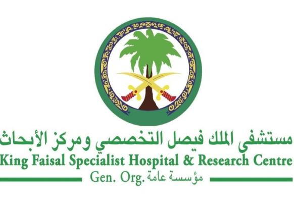 وظائف بعدة تخصصات في مستشفى الملك فيصل التخصصي بالرياض وجدة Mmft62