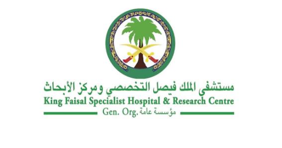 وظائف متنوعة للرجال والنساء في مستشفى الملك فيصل التخصصي ومركز الأبحاث Mmft69