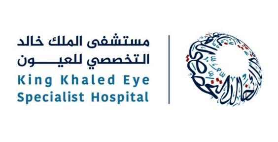 وظائف إدارية وصحية وطبية شاغرة يعلن عنها مستشفى الملك خالد التخصصي للعيون بالرياض Mmkt28