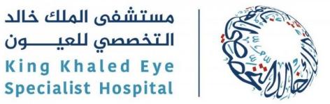 مستشفى الملك خالد التخصصي للعيون: وظائف شاغرة باختصاصات إدارية وفنية للرجال والنساء Mmkt311