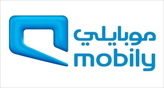شركة موبايلي توفر وظائف شاغرة لحملة البكالوريوس Mmm10