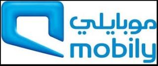 إعلام_دعاية - شركة موبايلي للاتصالات 2020  :  فرص وظيفية إدارية وهندسية شاغرة Mobily16