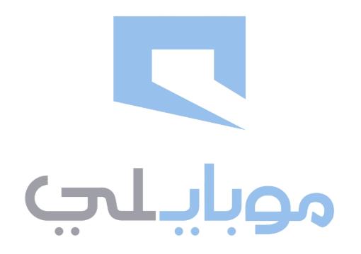 شركة موبايلي: وظائف إدارية شاغرة  Mobily21