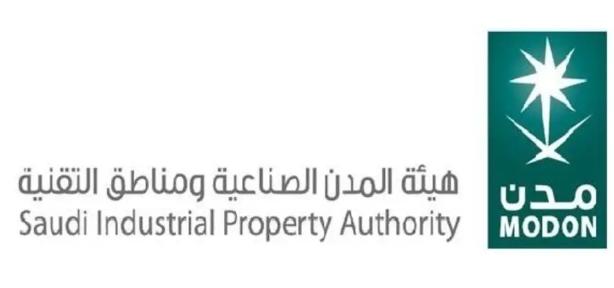 الهيئة السعودية للمدن الصناعية ومناطق التقنية: وظائف إدارية وتقنية شاغرة  Modon10